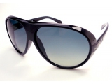 Men's Sunglasses Ray-Ban 4112