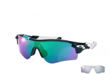 Unisex Γυαλί Ηλίου Oakley Radarlock Path OO9181-31